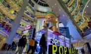 중국 '20년 경제성장률 2.3%…코로나에도 플러스 성장(종합)