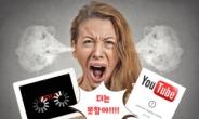 '무임승차' 구글, '인터넷 사용량'은 카카오의 18.5배! [IT선빵!]