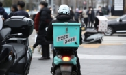 [단독] 배달의민족, 라이더 근무시간 제한 해제…오토바이 더 많아지나 [IT선빵!]