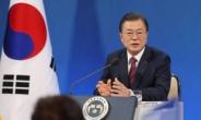 文 대통령, 尹 총장 재신임에…'탄핵'추진 의원 머쓱