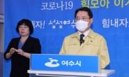 전남 순천·광양·해남 보편적 재난지원금 '돈풀기' 경쟁…'부자도시' 여수 1인당 25만원씩
