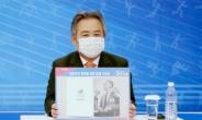 """'체육대통령' 이기흥 대한체육회장 연임 성공 """"46.4% 득표"""""""
