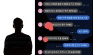 """""""변호사가 폭언도 모자라 별점테러까지…"""" 해장국 사장님의 하소연! [IT선빵!]"""