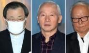 '특활비 상납' 전 국정원장 3인, 다시 대법원으로