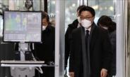 [헤럴드pic] 국회 본청으로 들어서는 김진욱 후보자