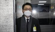 [헤럴드pic]엘리베이터를 탄 김진욱 후보자