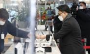 [헤럴드pic] 출입증을 바꾸는 김진욱 후보자