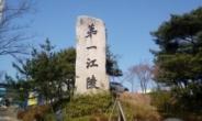 강릉시, 경력단절 여성 구직활동 비용 최대 300만원 지원…390명 대상