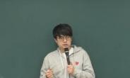 수능 국어 '1타' 박광일, 댓글 조작 혐의로 구속