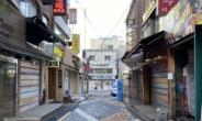"""자영업자의 눈물…영업제한 풀려도 '손님 0명',텅 빈 옷가게 """"관광객도 안와"""" [코로나 1년]"""