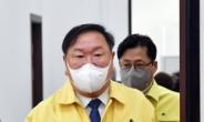 [헤럴드pic] 회의실로 들어오는 더불어민주당 김태년 원내대표