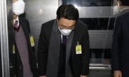 """김진욱  공수처장 후보자 """"고위공직자 비리 성역없이 수사할 것"""""""