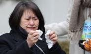 """환경보건학회 """"가습기 살균제 판결 불합리…인정 못해"""""""