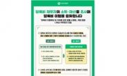 '나쁜 부모' 소득·재산 조사 가능…양육비 채권 회수 강화