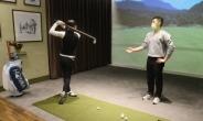 코로나의 반전, '골프 열풍'에 골프연습장과 백화점 '컬래버' 눈길