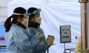 송파구 고시텔서 6명 집단감염…서울시 확진자는 101명