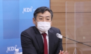 "KDI ""바이든 시대…중국보다 먼저 CPTPP 가입해야"""