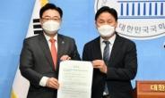 [헤럴드pic]  '2월 임시국회 합의…'