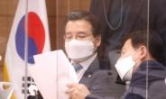 """김용범 기재차관 """"7.6조 디지털뉴딜 예산, 상반기 70% 조기집행"""""""