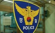 술취해 택시기사·'마스크 착용 권유' 경찰관 폭행한 60대