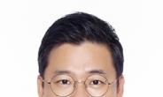 웰컴금융그룹, 웰릭스렌탈㈜ 이창영 대표이사 신임