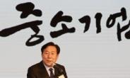 """중소기업인 신년인사회…""""유동성 위기 해소하게 지원해달라"""""""