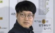 """""""독립운동가 대충살았다""""로 구독자 1000명 잃은 윤서인 """"내 인생은 늘 억울"""" [IT선빵!]"""