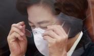 '피고 추미애'로 향하는 동부구치소 집단감염 국가배상 소송