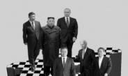 美 '北보다 이란' '한반도평화보다 중국견제'…바이든 대외정책 '윤곽'