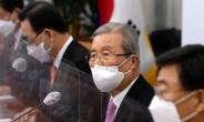 """김종인 """"코로나, 자연재해와 비슷…정부 적극 보상해야"""""""