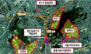 홍릉 강소특구 첫 '연구소기업' 들어섰다
