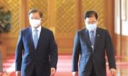 외교부 장관에 '미국통' 정의용…바이든號 출범에 '전열 정비'