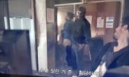 """""""존X 황당하더라"""" 넷플릭스 가장 많이 본 신작에 욕설 자막! [IT선빵!]"""