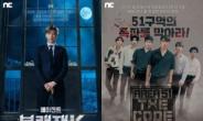 엔씨 K팝 플랫폼 '유니버스', 강다니엘·몬스타엑스 출연 자체 예능 제작