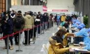 中 베이징, 영국발 변이 유입에 '초긴장'