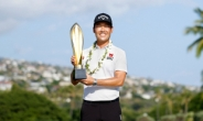 코오롱 왁, 케빈 나 PGA 투어 통산 5승 기념 프로모션