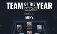 UEFA '2020 올해의 팀' 발표…레반도프스키 등 B.뮌헨 4명 포진