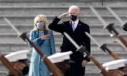 [인더머니]바이든 취임에 뉴욕증시 사상최고 '축포'