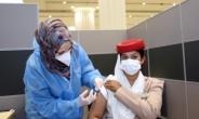에미레이트항공 조종사·승무원 코로나 백신 접종 개시