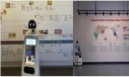 국립국악원, 국립태권도박물관 등에 AI 안내로봇 큐아이 가동