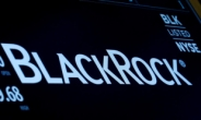 [인더머니] 세계최대 자산운용 블랙록, 비트코인 첫 자산편입