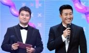 KBS2 2021 설 대기획 '조선팝어게인' 전현무X김종민, MC 라인업 공개