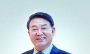 """박재홍 주건협 회장 """"민간 역할 강화하는 주택공급 확대책 마련되길"""""""