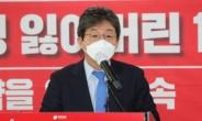 """""""비겁한 이재명""""…유승민·원희룡은 왜 '李저격수'가 됐나 [정치쫌!]"""