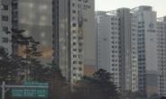 전국 아파트값, 공급대책 앞두고 또 껑충…수도권 9년만에 '최고'[부동산360]