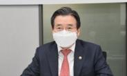 """김용범 기재1차관 """"국민취업지원제도·고용보험확대 지원…5.4조 투입"""