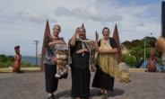 원주민-이주민 조화로운 뉴질랜드, 마오리 역사센터 개관