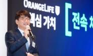 """이영종 오렌지라이프 대표 """"변화를 기회로 만들자"""""""