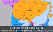 """""""중국은 한국의 식민지였다?"""" 묻지마 '국뽕' 유튜버 때아닌 폭발적 호응 [IT선빵!]"""
