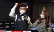 '불의 남자' 안지훈, 이충복과 난타전서 승리…당구GP 개인 2차전